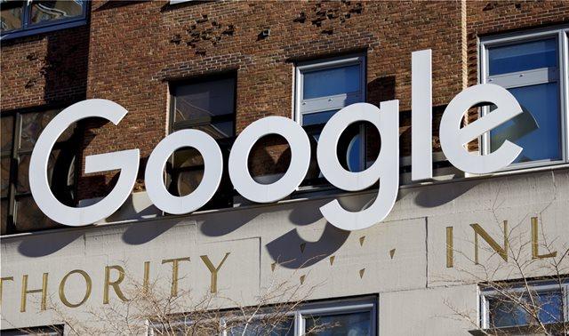 Η Κομισιόν επέβαλε πρόστιμο 1,49 δισ. ευρώ στην Google