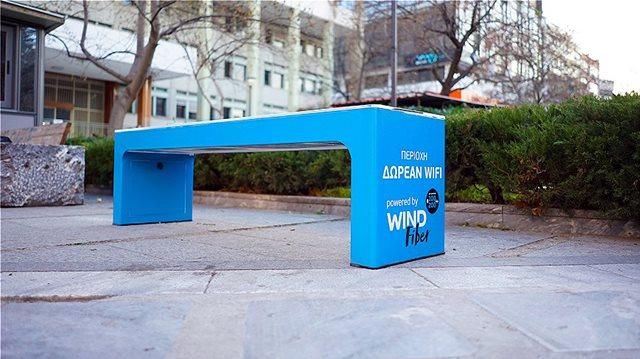 Οι καμπί(ά)νες του δικτύου οπτικών ινών της WIND «ηχούν» από σήμερα και στη Λάρισα