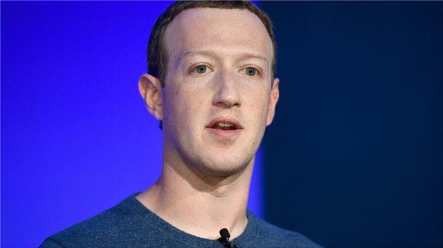 Νέο σκάνδαλο για το Facebook: Υπάλληλοί του είχαν πρόσβαση σε 600.000.000 κωδικούς χρηστών!