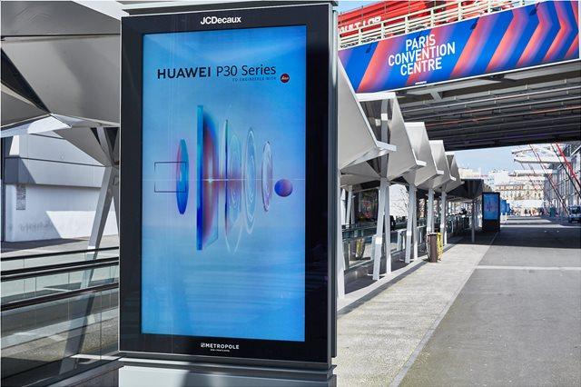 Η Huawei (ξανα)γράφει ιστορία στη mobile φωτογραφία με τη σειρά P30