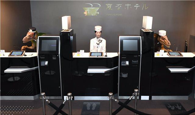 Το πρώτο ρομποτικό ξενοδοχείο στον κόσμο αποδείχτηκε σκέτη αποτυχία