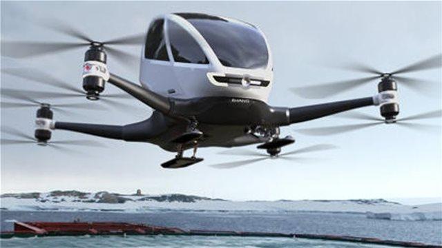 Στη Βιέννη η πρώτη δημόσια επίδειξη του ιπτάμενου ταξί