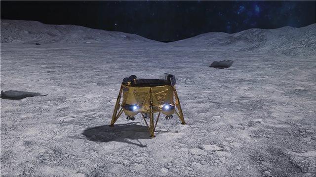 Ισραήλ: Η πρώτη φωτογραφία του Beresheet από την επιφάνεια της Σελήνης