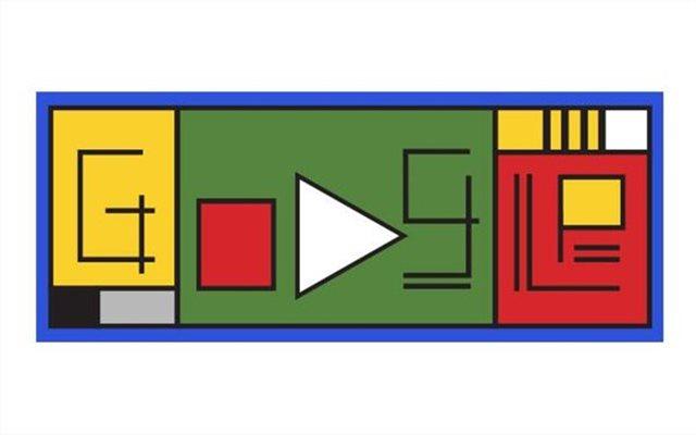 Google Doodle: Αφιερωμένο στη διάσημη γερμανική σχολή Μπαουχάους