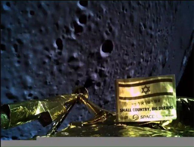 Η τελευταία selfie του ρομποτικού σκάφους Beresheet πριν συντριβεί στη Σελήνη
