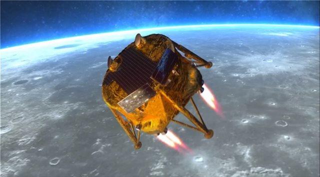 Ισραήλ: Νέα αποστολή στη Σελήνη μετά τη συντριβή του Beresheet