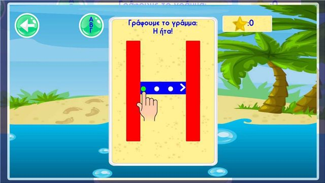 Τέσσερα ελληνικά apps που κάνουν τα παιδιά πιο έξυπνα