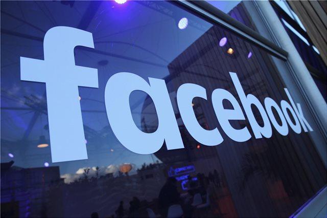 Νέο «ατόπημα» του Facebook: Στη φόρα προσωπικά στοιχεία 1,5 εκατ. χρηστών