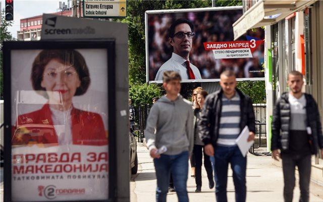 Σκόπια: Κρίσιμες προεδρικές εκλογές την Κυριακή στη «σκιά» της Συμφωνίας των Πρεσπών