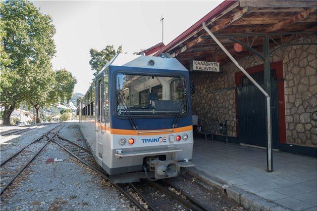 ΟΣΕ: Διακοπή δρομολογίων στη γραμμή Διακοπτό - Καλάβρυτα λόγω κατολίσθησης