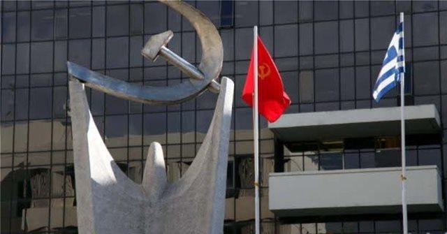 ΚΚΕ: Κίβδηλα ψευτοδιλήμματα Τσίπρα από την Πάτρα