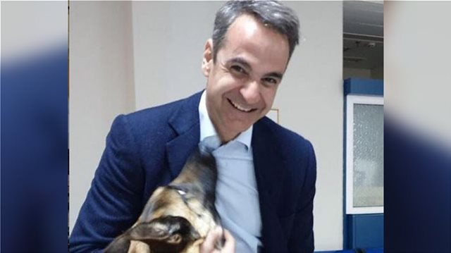 Kyriakos Mitsotakis posts photo of his adorable dog (photo)