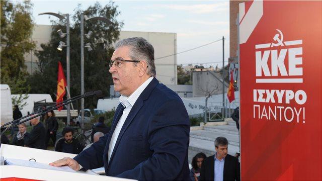 Κουτσούμπας: Ο ΣΥΡΙΖΑ «στραγγίζει» τις τσέπες των εργαζομένων για να πληρώσει το ΔΝΤ