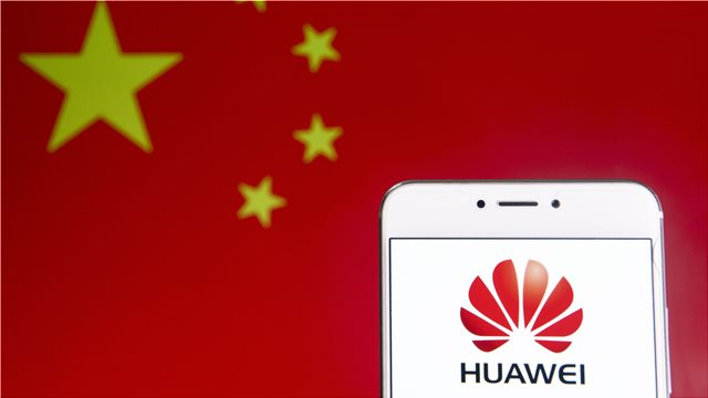 CIA says spies fund Huawei