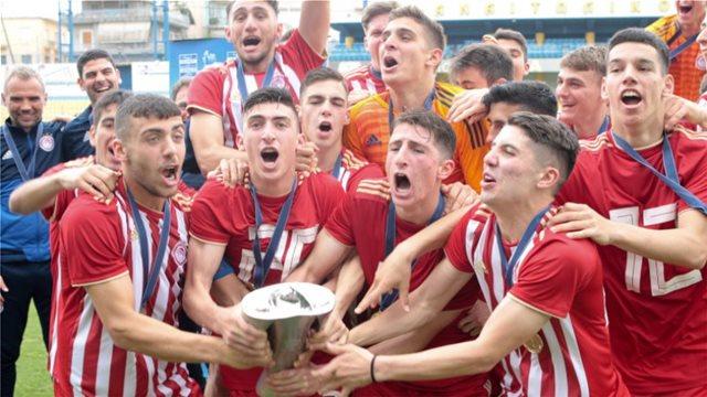 Super League K17, ΠΑΟΚ-Ολυμπιακός 0-1: Πρωταθλητές οι «ερυθρόλευκοι» με γκολ του Ντότη
