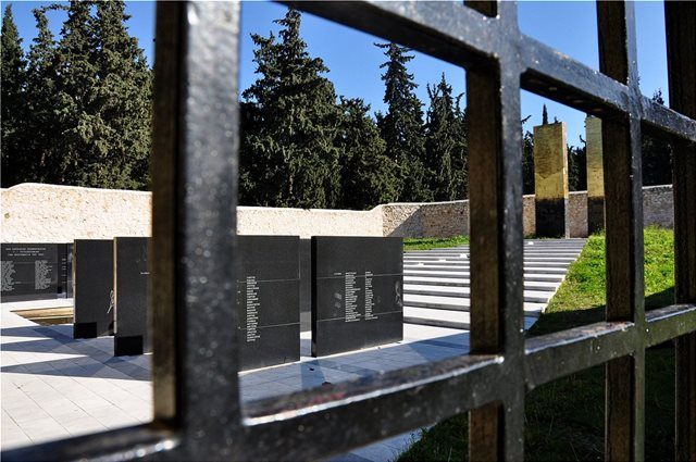 Εκδηλώσεις μνήμης για τους 200 κομμουνιστές που εκτελέστηκαν την Πρωτομαγιά του '44