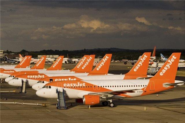 Η EasyJet σταματά να πουλάει φιστίκια στα αεροσκάφη της