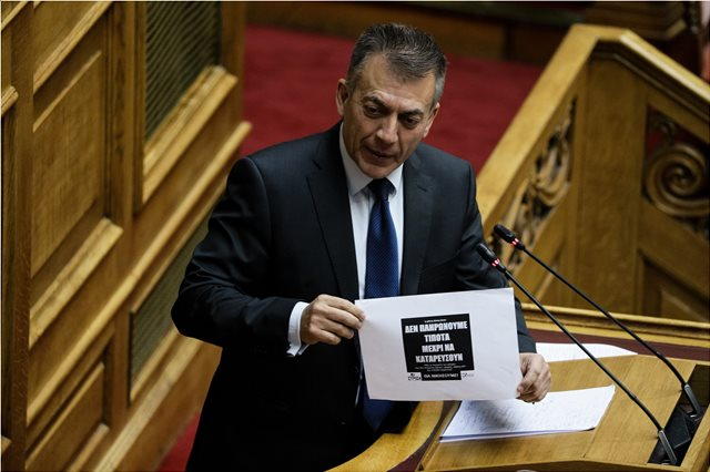 Βρούτσης: Όταν φέρναμε εμείς τις ρυθμίσεις οφειλών, ο ΣΥΡΙΖΑ καλούσε σε στάση πληρωμών