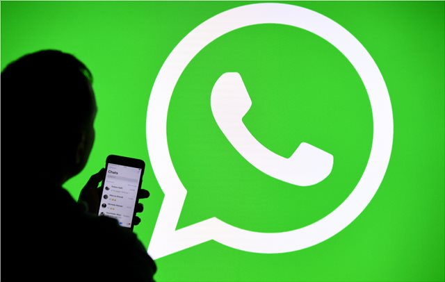 WhatsApp: Πώς το χάκαραν με ένα τηλεφώνημα
