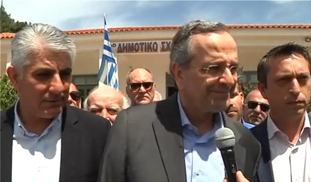 Αντώνης Σαμαράς: Τα ψέματα του Τσίπρα τελειώσανε, τώρα μιλά ο λαός
