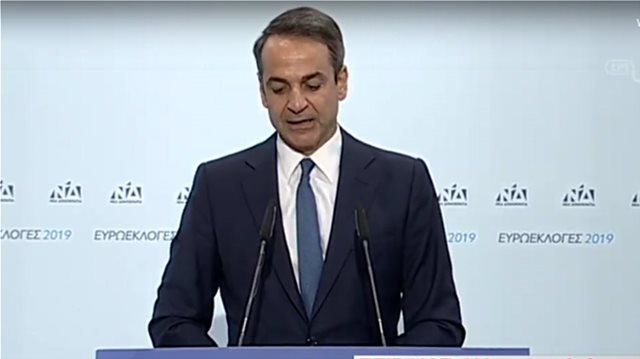 Mitsotakis calls on Tsipras to resign and hold early elections