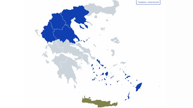 Περιφέρειες: Καθαρή επικράτηση της ΝΔ σε 11 από τις 13