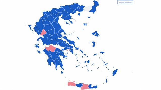 Ευρωεκλογές 2019: Ιστορικό προβάδισμα 9,5 μονάδων για τη ΝΔ
