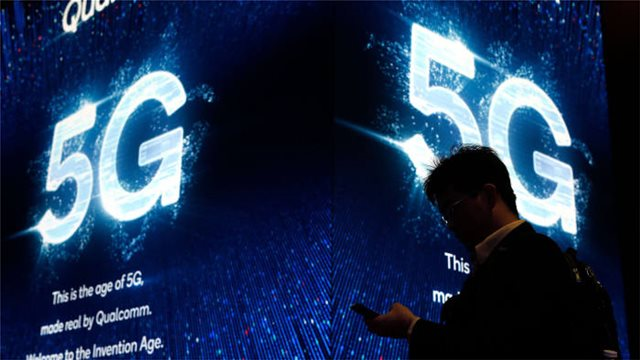 Συμφωνία Huawei - MTS για την ανάπτυξη 5G στη Ρωσία