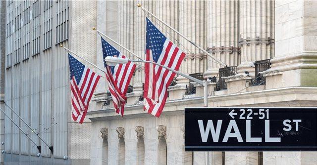 ΗΠΑ: ΚΛΕΙΣΙΜΟ ΜΕ ΠΤΩΣΗ ΣΤΗ WALL STREET