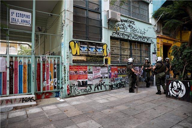 Εξάρχεια: Επαναλαμβάνονται αύριο οι εκλογές στο τμήμα όπου εκλάπη η κάλπη