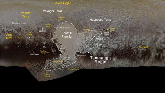 Ο Πλούτων απέκτησε τη δική του λίμνη Αλκυονία μετά τα «βαφτίσια» 14 τοποθεσιών του πλανήτη