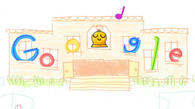 Άνοιξαν τα σχολεία: Στο doodle google η έναρξη της νέας σχολικής χρονιάς