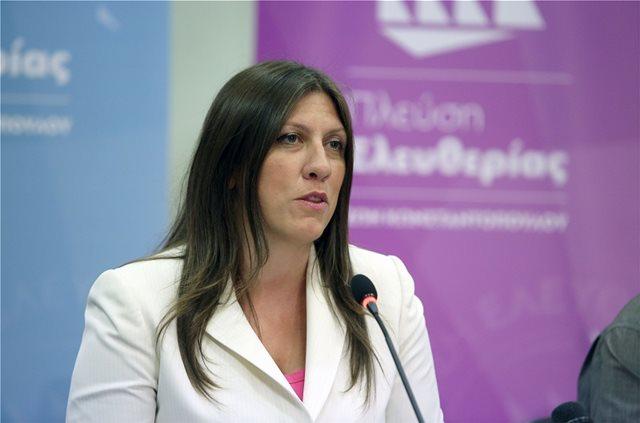 Κωνσταντοπούλου στη ΔΕΘ: Να γίνει εξεταστική για το 2015