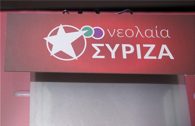 Νεολαία ΣΥΡΙΖΑ: Εκδικητική η αύξηση της εναλλακτικής θητείας για τους αντιρρησίες συνείδησης
