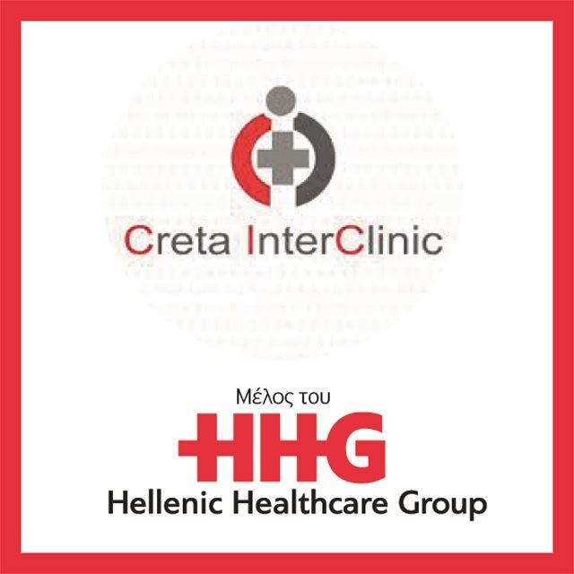 OΛΟΚΛΗΡΩΘΗΚΕ Η ΣΥΜΦΩΝΙΑ ΕΝΤΑΞΗΣ ΤΗΣ CRETA INTER CLINIC ΣΤΟΝ ΟΜΙΛΟ HELLENIC HEALTHCARE