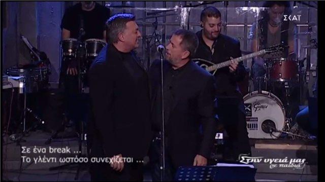 Βίντεο: Νίκος Μακρόπουλος και Σπύρος Παπαδόπουλος τραγουδούν μαζί Καζαντζίδη
