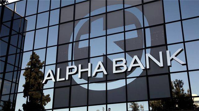 ALPHA BANK: TΑ ΤΡΙΑ ΒΗΜΑΤΑ ΓΙΑ ΝΑ ΚΑΘΑΡΙΣΕΙ 12 ΔΙΣ. «ΚΟΚΚΙΝΑ» ΔΑΝΕΙΑ