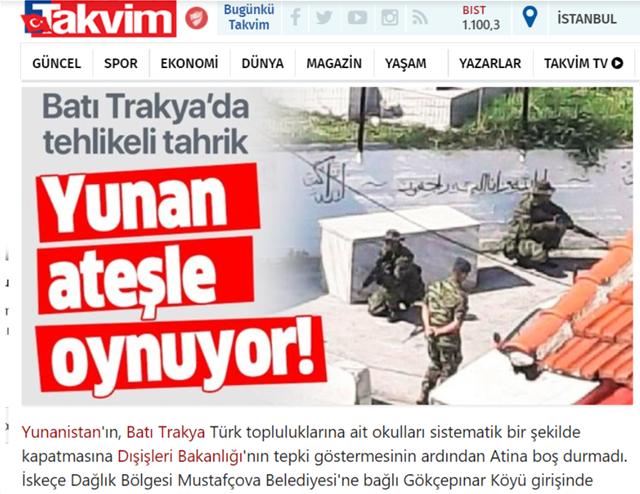 Τουρκικά ΜΜΕ: Βλέπουν… «κομάντο» κατά της μειονότητας στη Θράκη