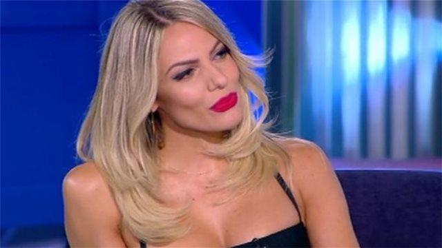 Ioanna Maleskou