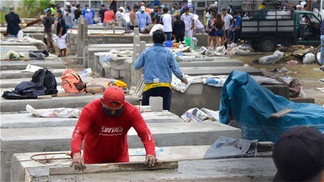 Πανδημία -Ισημερινός: Ρεκόρ 2.249 κρουσμάτων, 45 θάνατοι σε 24 ώρες
