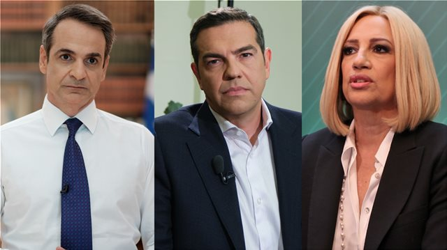 Δημοσκόπηση GPO: Ο εκλογικός χάρτης της κεντροαριστεράς και ο Μητσοτάκης