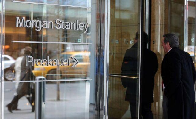 Η MORGAN STANLEY ΔΕΝ ΕΠΙΤΡΕΠΕΙ ΣΕ ΜΗ ΕΜΒΟΛΙΑΣΜΕΝΟΥΣ ΤΗΝ ΕΙΣΟΔΟ ΣΤΑ ΓΡΑΦΕΙΑ ΣΤΗ ΝΕΑ ΥΟΡΚΗ