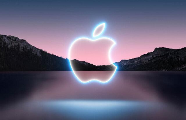 Δείτε live: Η παρουσίαση του νέου iPhone από την Apple
