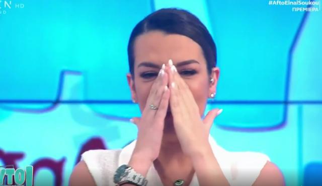 Νικολέττα Ράλλη: Ξέσπασε σε κλάματα στην πρεμιέρα της εκπομπής της - Δείτε βίντεο