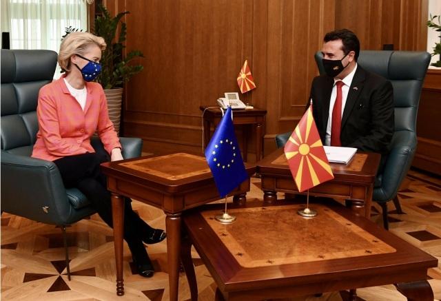 Επίσκεψη Φον ντερ Λάιεν στα Σκόπια: «Ναι» στην έναρξη ενταξιακών διαπραγματεύσεων με την ΕΕ
