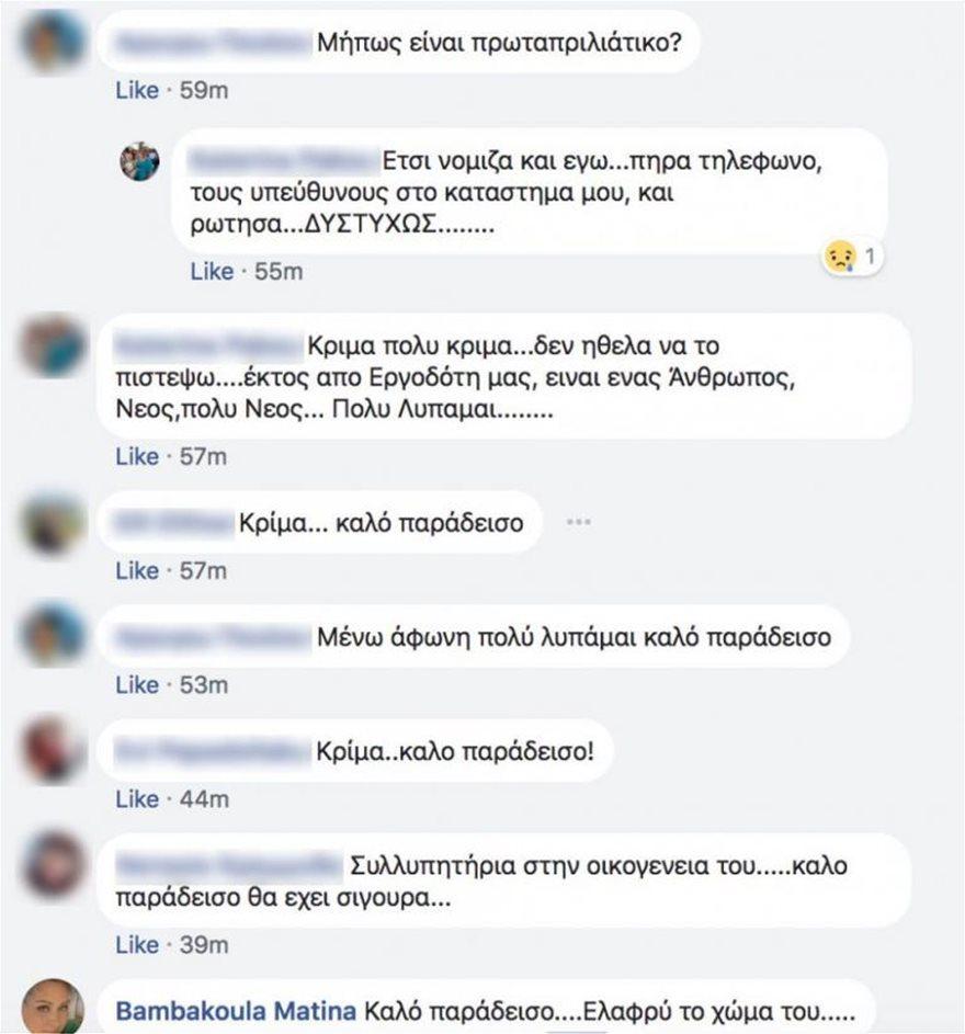 twitter_twitter_sklavenitis