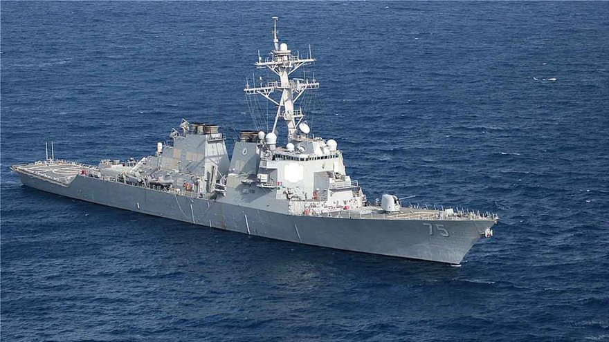USS-Donald-Cook-DDG-75