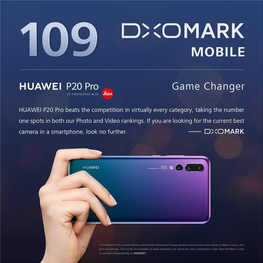 EN_Social_Post_DxO109_Game_Changer