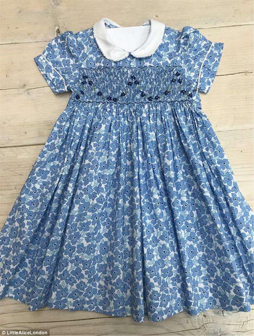 Sold out το φόρεμα που έβαλε η πριγκίπισσα Σάρλοτ για να επισκεφθεί ... 6888a684227