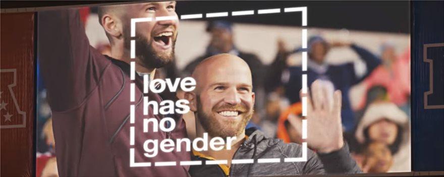 γκέι σεξουαλικά παιχνίδια βίντεο καρτούν γκέι σεξ ταινίες